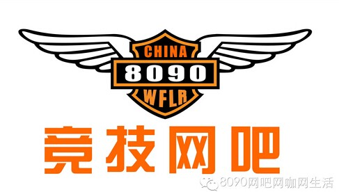 手绘宿舍logo