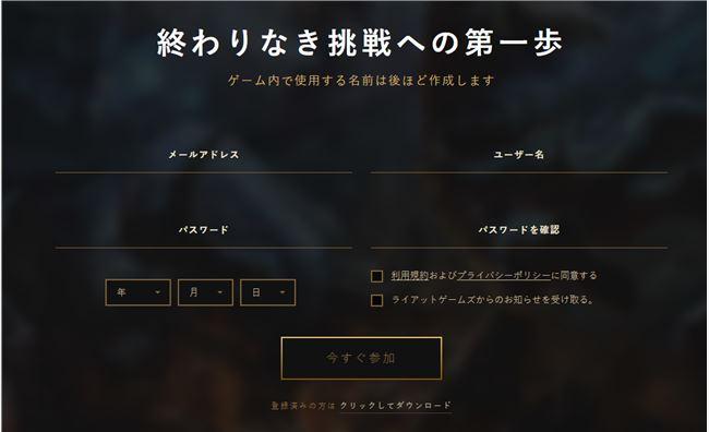 注册页面.png