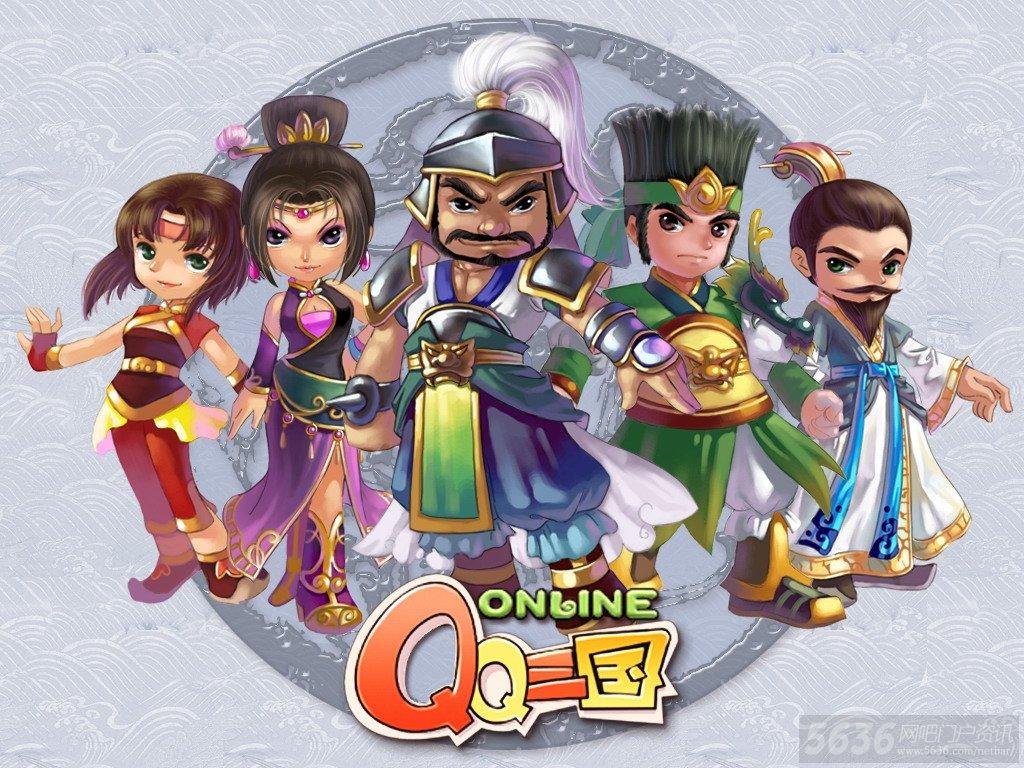 qq西游金牌网吧礼包_网游快车金牌网吧游戏加速更给力 - 5636网吧资讯