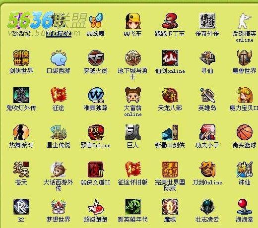 06游戏分类自定义; 游戏分类图标; 网吧都有个登陆器里面有单机游戏和