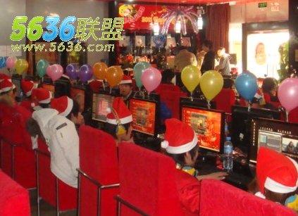 圣诞节网吧搞促销活动的方式图片